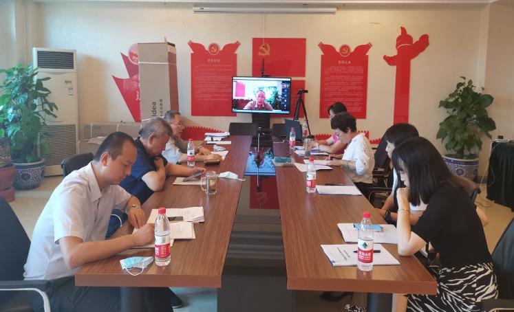 京标价协专家委员会一届二次网络视频会议顺利召开