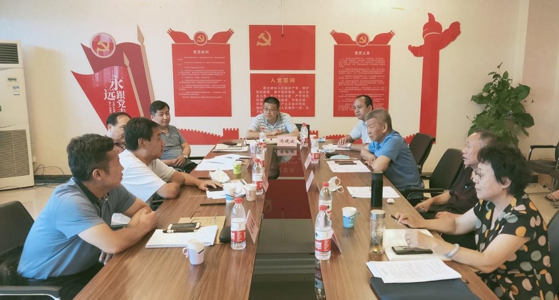 京标价协组织召开北京市工程建设项目招投标企业资信评价相关内容研讨会