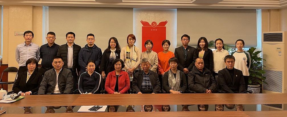 京标价协党支部组织召开征求会员单位意见座谈会